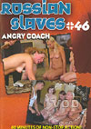 Video: Russian Slaves #46 - Angry Coach