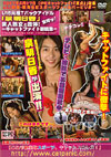Video: Asuka Izumi In Cat Fight