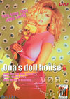 Video: Ona's Doll House 6