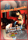 Video: Dometria: Gaping Ass Strap-on