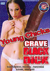 Video: Young Chicks Crave Black Dick