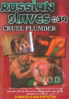 Video: Russian Slaves #39 - Cruel Plumber