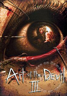 Art Of The Devil III Box Cover
