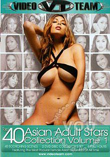 Top 40 Asian Adult Stars Collection Volume 1 (Disc 2)
