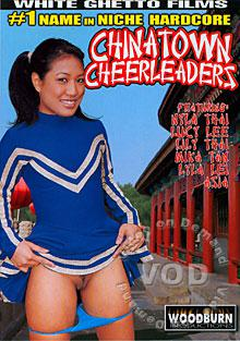 Chinatown Cheerleaders Box Cover