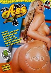 Round Mound Of Ass 4 Box Cover