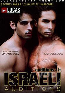 Auditions 31 - Israeli Auditions Box Cover