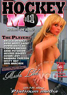 Hockey Moms #11 (Disc 1) Box Cover
