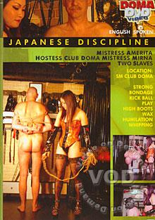 Japanese Discipline Box Cover