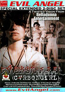 CVRBONGiRL (Disc 1) Box Cover