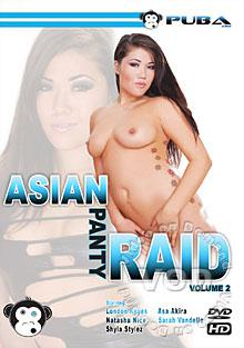 Asian Panty Raid Volume 2 Box Cover