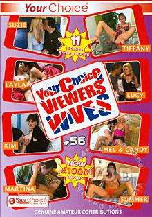 Your Choice Viewers' Wives #56 Box Cover