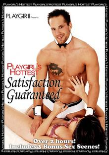 Playgirl's Hottest Satisfaction Guaranteed