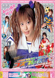 Costume Play 17 - Hitomi Hayasaka Box Cover