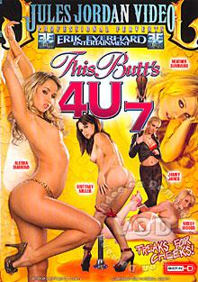 This Butt's 4 U Volume 7 Box Cover