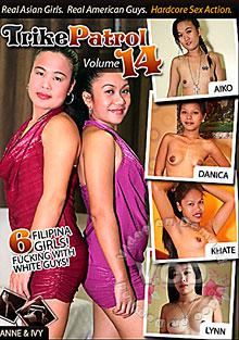 Filipina Trike Patrol Volume 14 Box Cover