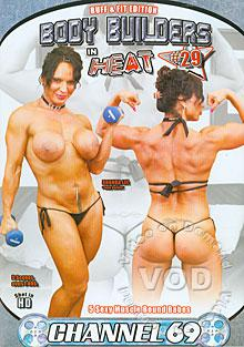 Body Builders In Heat #29