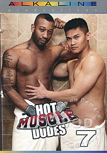 Hot Muscle Dudes 7