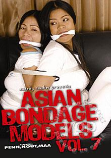 Asian Bondage Models Volume 7