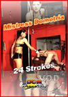 Video: Mistress Dometria - 24 Strokes