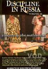 Video: Discipline In Russia 10 - Thieves In The Bathhouse