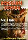 Video: Russian Slaves #61 - Mr. Beria