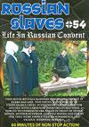 Video: Russian Slaves #54 - Life In Russian Convent